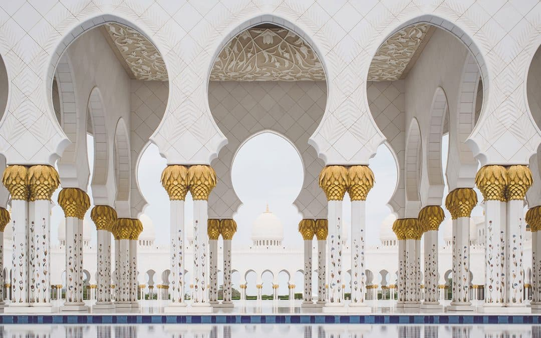 Characteristics of Islamic civilization
