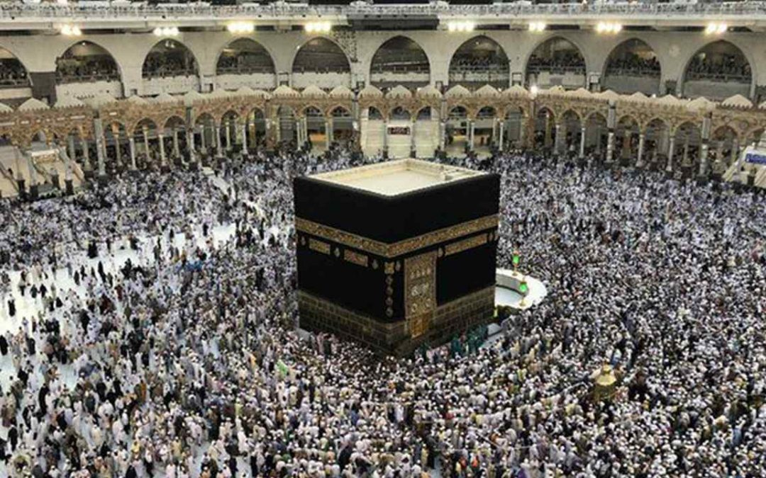 What is Hajj?