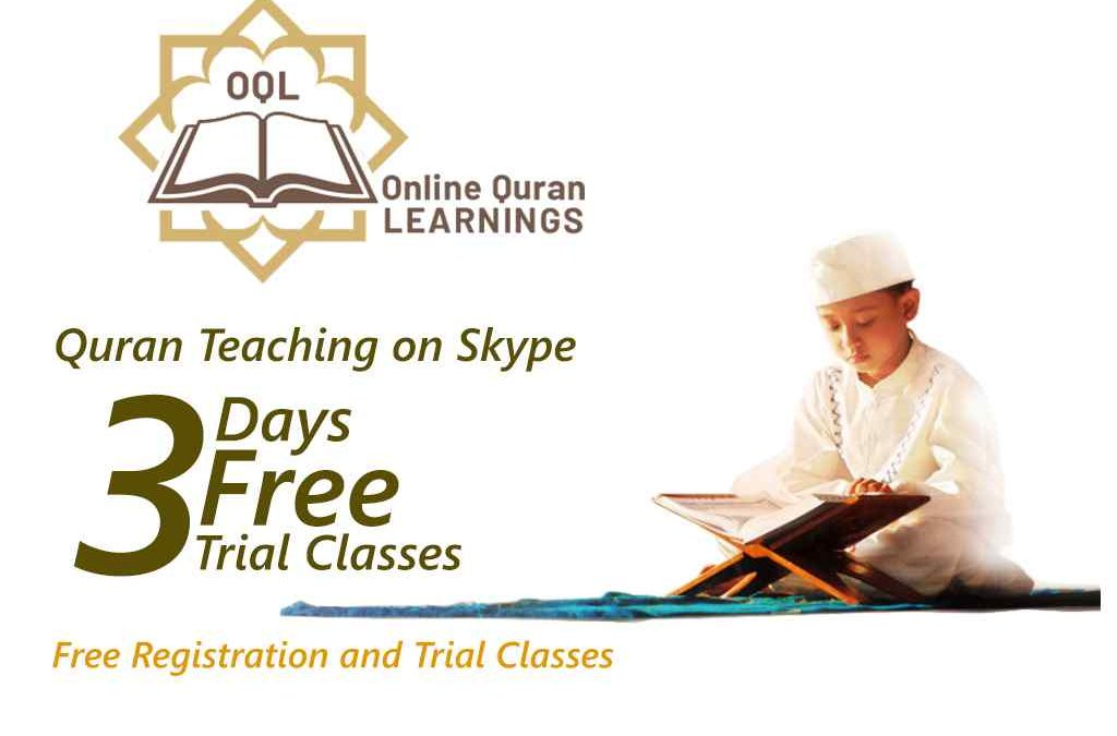 Online Quran Teaching on Skype | Learn Quran from Home