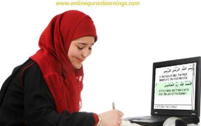 Online Quran classes for Ladies